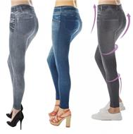 JEAN LEGGINGS (JEGGINGS)*